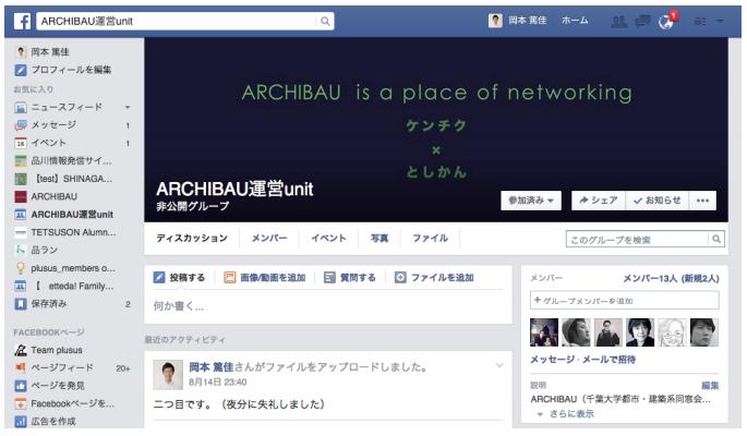 運営用facebookページ